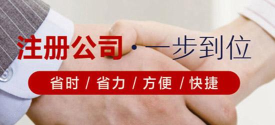 深圳有限公司注册的要求是什么呢?