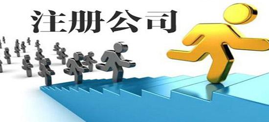 深圳公司注册地址变更材料有什么?