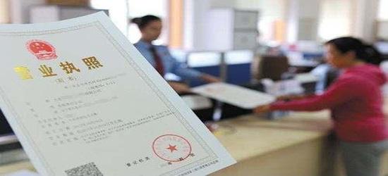 深圳公司注册需要办理的手续有哪些?