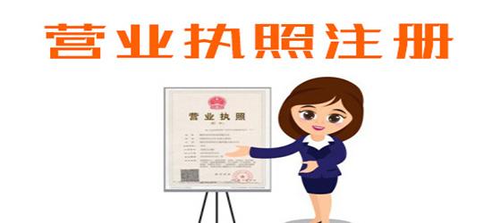注册香港公司的益处是怎样的?