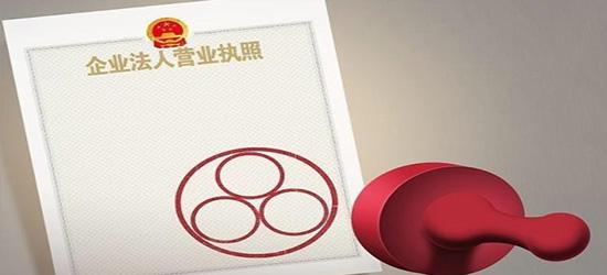 深圳公司注册资本填写怎样做?