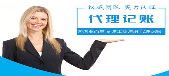 深圳代理记账的流程具体如何进行?