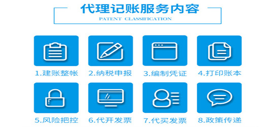 深圳代理记账被选择的原因是什么?