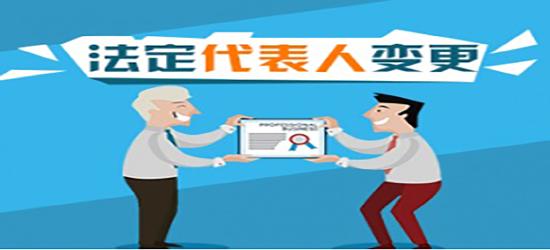 深圳公司变更登记的内容是什么?